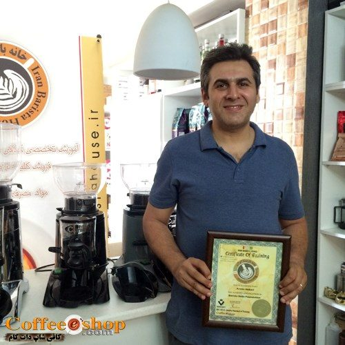 آرمین اکبری