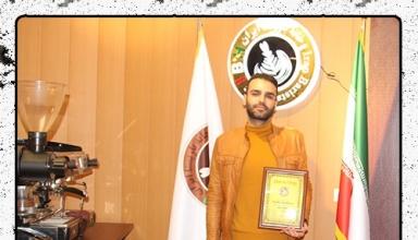علی یمینی
