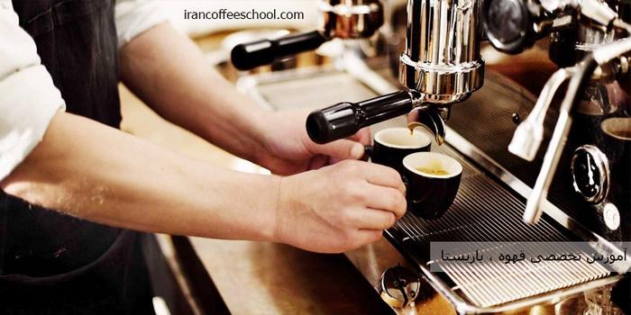آموزش - قهوه - باریستا - کافی شاپ