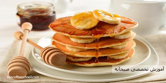 http://irancoffeeschool.com/wp-content/uploads/2018/03/breakfast.jpg