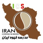 قهوه – اولین مدرسه قهوه ایران