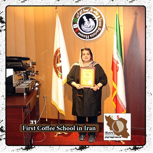 The First Coffee School In Iran | Certificate of Barista Training Course