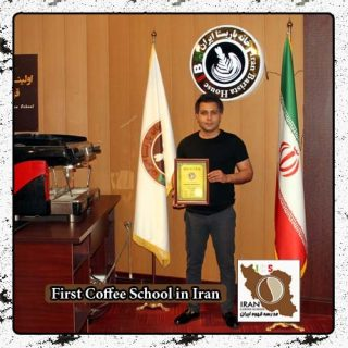 امین حاج رضا جعفرآبادی | latte Art | مدرک بین المللی آموزش لاته آرت - طراحی روی قهوه