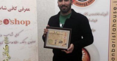 ایمان گل محمدی