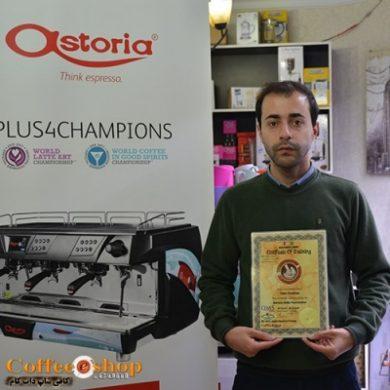 مسعود غیاثی