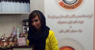 سیده ساره موسوی