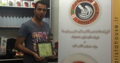 حسین رامین