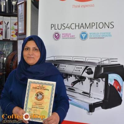 زهرا اکرمی
