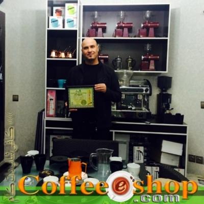 مدرك باریستا ناصرحسین پور