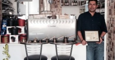 حمید حسن نژاد مقدم