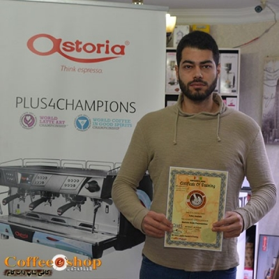 سید سینا موسوی