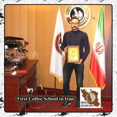 امین خازنی سلطان احمدی