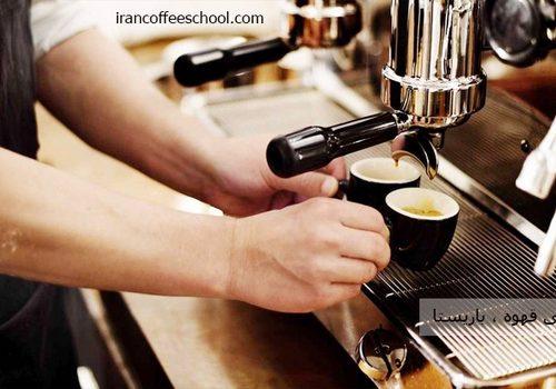 آموزش قهوه ، باریستا و مدیریت کافی شاپ