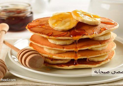 آموزش تخصصی صبحانه | آموزش صبحانه های اروپایی و آمریکایی