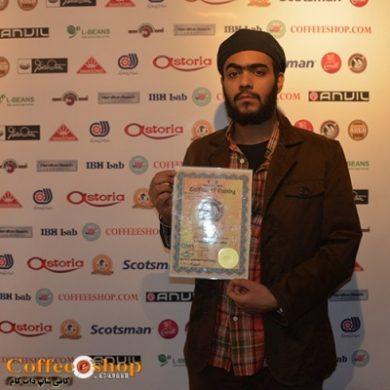 محمد سینا قرائتی