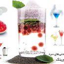 آموزش تخصصی نوشیدنی های سرد   میکسولوژی مولکولی