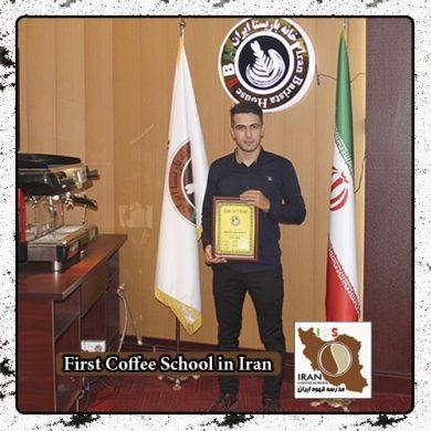 محمد اشتری