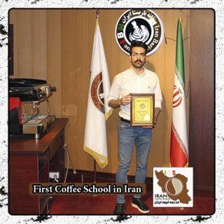 آرمین مسعود