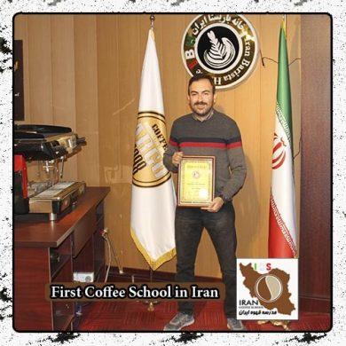 احمدرضا فرنودی