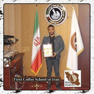 محمد حسین محمدی زعفرانی