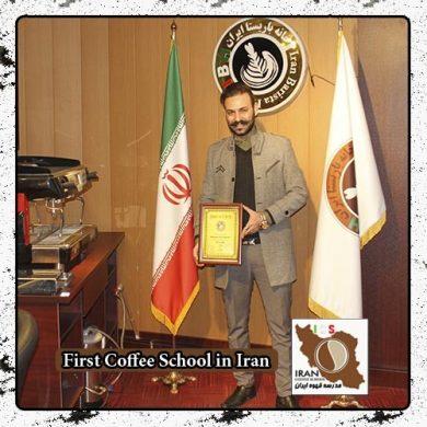 احسان علی بیگی نژاد