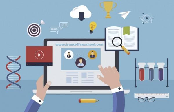 آموزش آنلاین کافی شاپ و مهارت های باریستا
