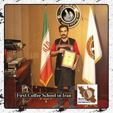 علی رئیس یزدی