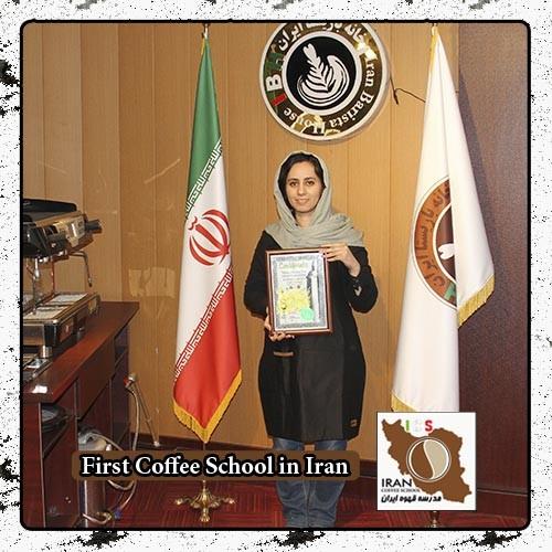 آزاده سادات حسینی