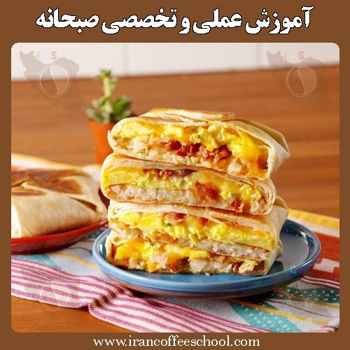 آموزش عملی و تخصصی صبحانه