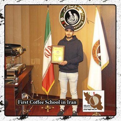 سید سجاد ابوالحسنی