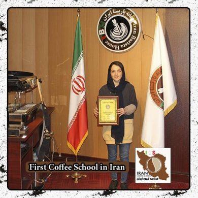 زهرا رشیدی