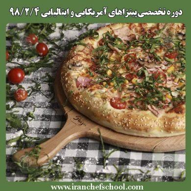 گزارش تصویری   دوره تخصصی پیتزاهای آمریکایی و ایتالیایی