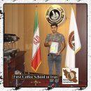 عبدالرحمن کهتویی   مدرک بین المللی آموزش تخصصی میکسولوژی و نوشیدنی سرد