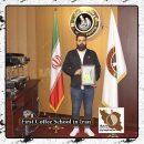 حسین رمضانی   مدرک بین المللی آموزش تخصصی میکسولوژی و نوشیدنی سرد