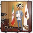 میلاد موسی علیزاده | مدرک بین المللی پیتزاهای ایتالیایی و آمریکایی