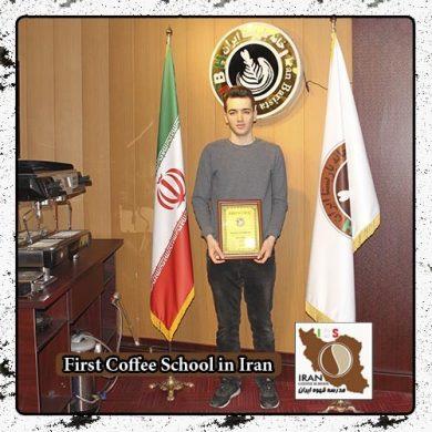 سید آریا حسینی