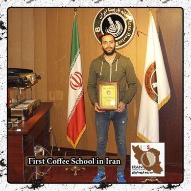 محمد امین کرمیانی