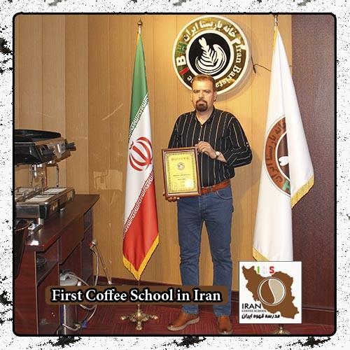 حسین عباسپور طالقوچه | مدرک بین المللی آموزش تخصصی آبمیوه و بستنی