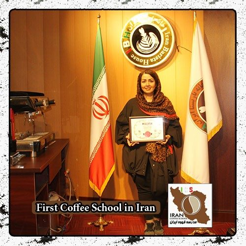 مریم زین الدین زاده