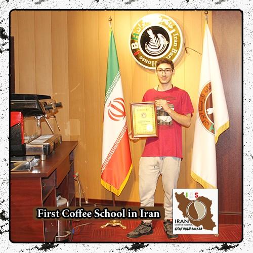 شماره گواهینامه دوره لاته آرت ( طراحی روی قهوه ) امیرمجتبی میرفرشی : P77A922986