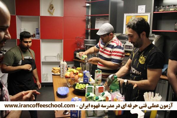 گزارش تصویری آزمون عملی فنی حرفه ای کافی شاپ، باریستا در مدرسه قهوه ایران 98/05/23 - آقایان و بانوان