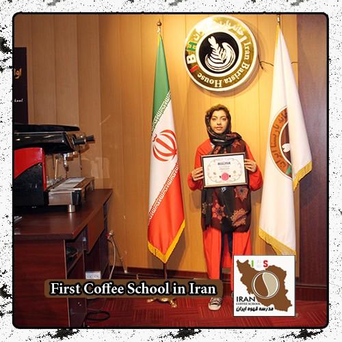 سمر حسینی | مدرک بین المللی رشته صبحانه های ملل - ایرانی، ایتالیایی و آمریکایی