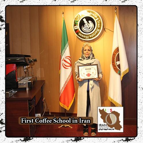 شماره گواهینامه : P77A923111 دوره خصوصی آموزش صبحانه های بین المللی نسریندخت دژکام