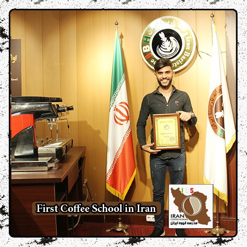 لاته آرت علی ظفری ربیخه | مدرک بین المللی دوره طراحی روی قهوه