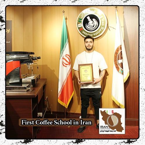 لاته آرت محمدرضا یحیایی   مدرک بین المللی دوره طراحی روی قهوه