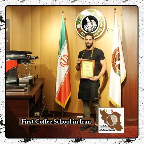 قهوه های دمی یوسف جمالی | مدرک بین المللی دوره بروئینگ، موج سوم قهوه