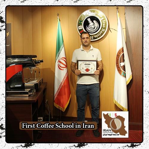 صبحانه ملل میثم نداف بشرویه گی | مدرک بین المللی دوره صبحانه ایرانی، ایتالیایی و آمریکایی