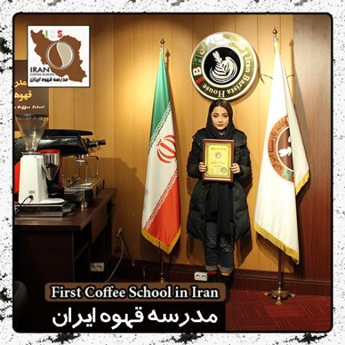 باریستا یاسمن ترک تبریزی   مدرک بین المللی آموزش خصوصی دوره باریستا و کافی شاپ