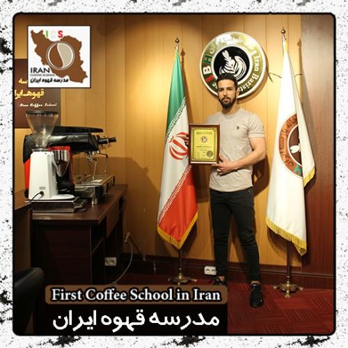 امیرحسین ضیائی لاته آرت | مدرک بین المللی آموزش طراحی روی قهوه - Latte Art