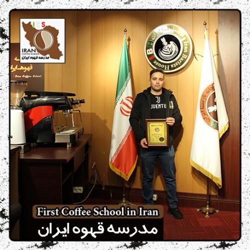محمد هوشیار لاته آرت | مدرک بین المللی آموزش طراحی روی قهوه - Latte Art